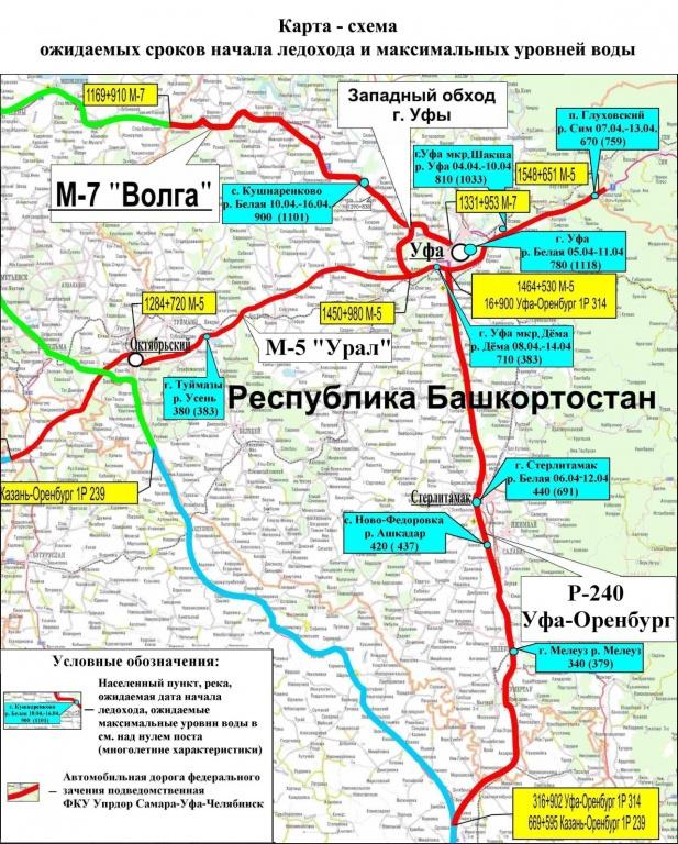 карта-схема ожидаемых