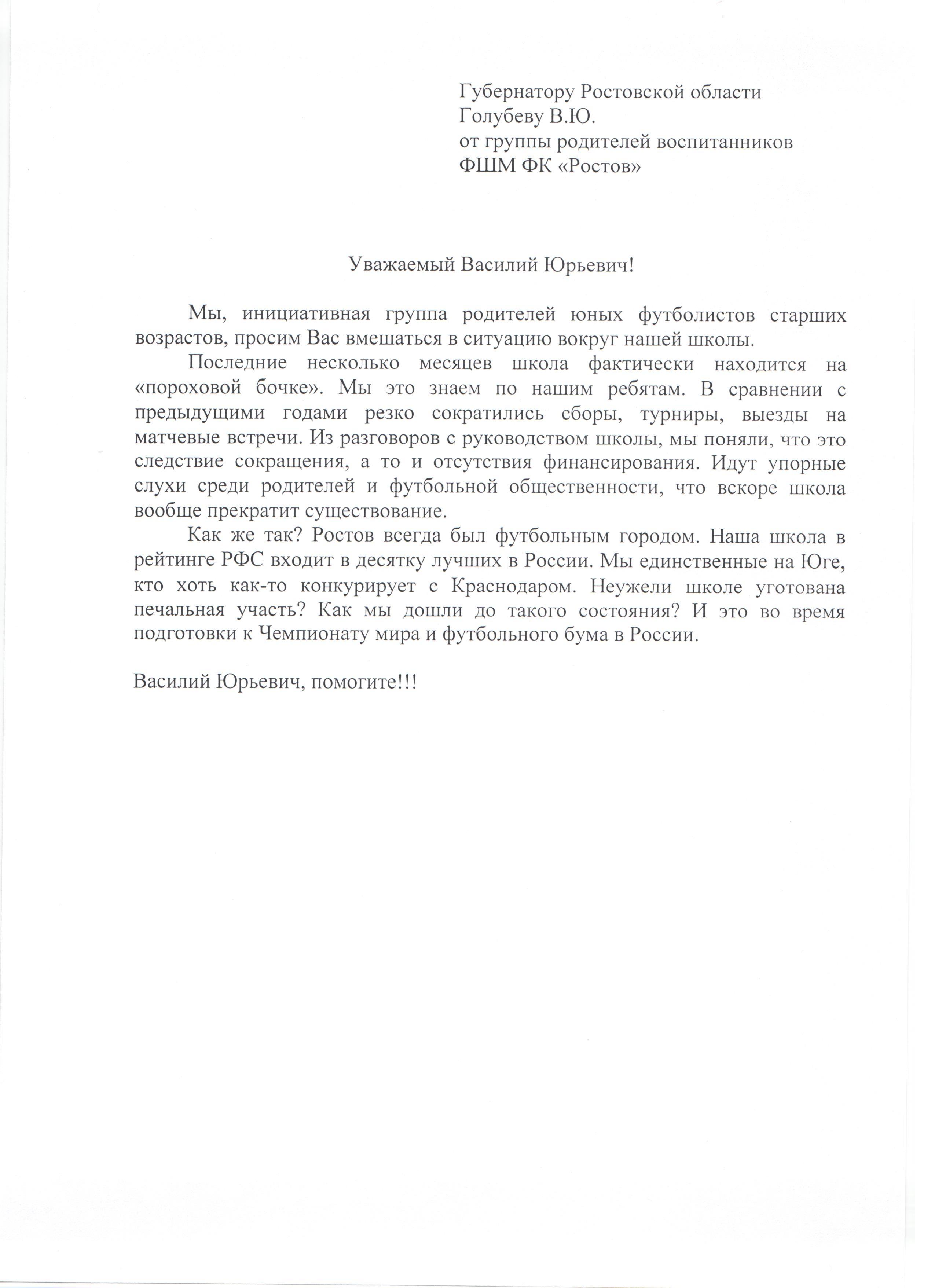 Проститутки таганрога и ростовской области 6 фотография