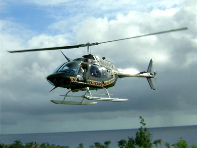 вот вертолетный тур в иркутске материалы: